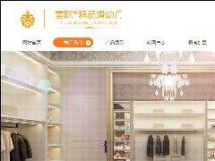 雷欧门业网站设计