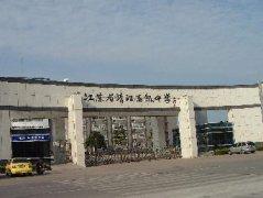 江苏省靖江高级中学监控项目