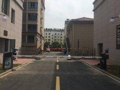 Wo沃停车系统(世纪广场)