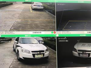 泰州市检查院停车管理系统(沃-车牌识别)