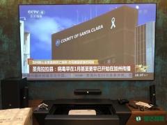 靖江春江花城别墅JBL家庭影院+激光电视